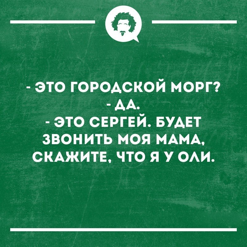 https://sun9-4.userapi.com/c7004/v7004644/4f05b/cE3JU0EHYCA.jpg