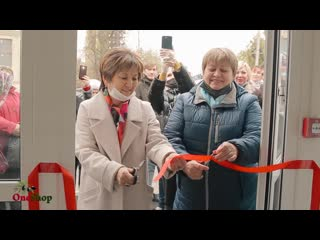 Тизер репортажа с открытия магазина One Shop в Пятигорске ()