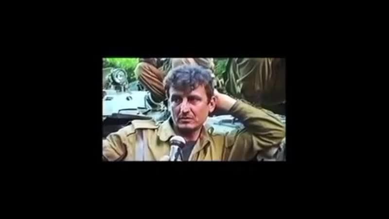 Русский доброволец в первой Карабахской войне