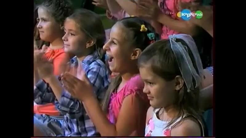 Анонс программы Смешные праздники Карусель 01 06 2013