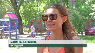 Семья изЧелябинска едва непогибла после заправки авто