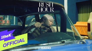 [MV] Gaho(가호) _ Rush Hour