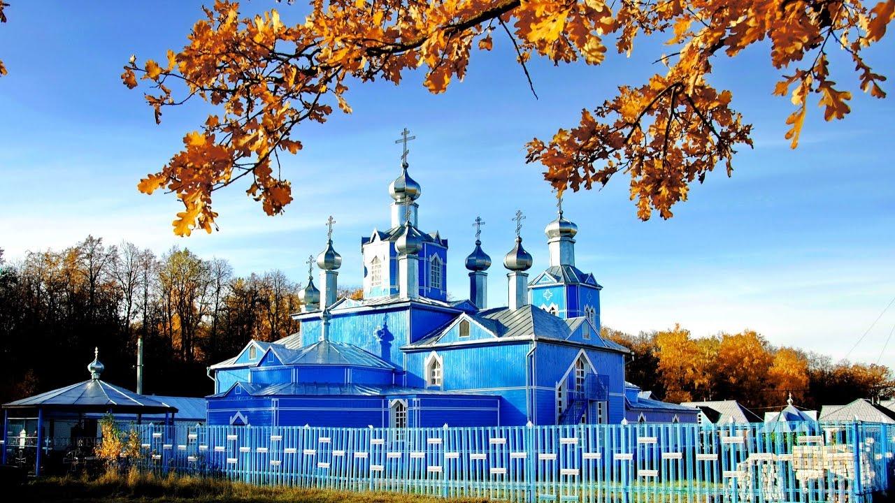 Свято-Авраамиевскую церковь