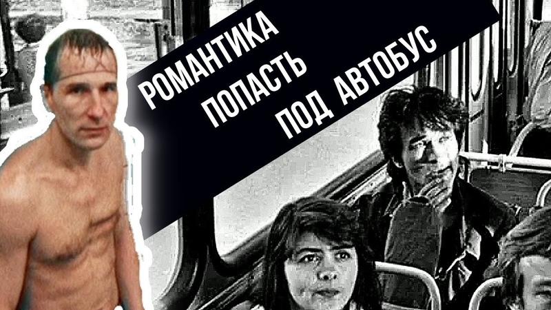Пётр Мамонов о Викторе Цое Роковое совпадение