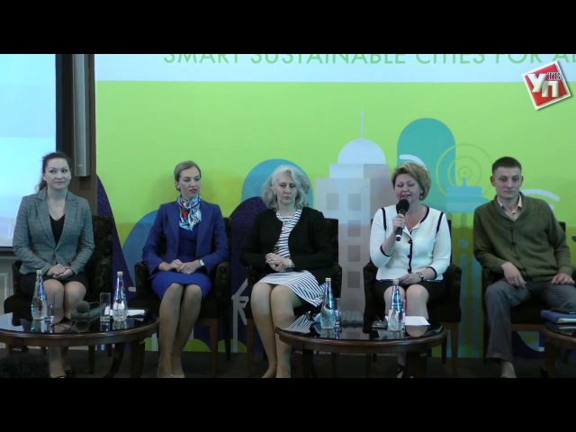 250 экспертов из 50 стран мира собрались в Ульяновске на WeGO
