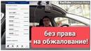 ⚡В Москве ТАКСИСТ заработал 240 тысяч рублей ШТРАФОВ за 4 дня работы и сбежал! СТОЛИЦА МИРА О ТАКСИ