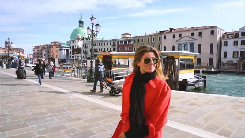 Венеция Жизнь других Выпуск от 17 02 2019