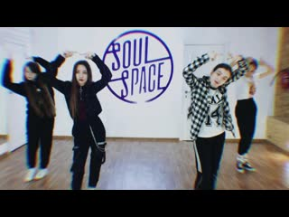 K-POP COVER DANCE | SOUL SPACE SCHOOL Сочи