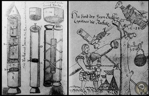 Рукопись XVI века, с изображениями оружия, ракет и других летательных аппаратов На самом деле, подобных записей, рукописей и других письменных источников, а также изображений, находили не мало,