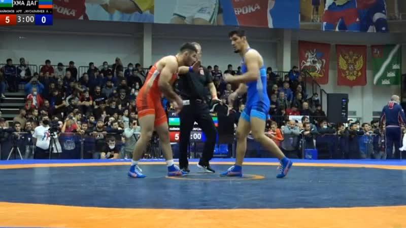 До 86 кг Полуфинал Артур Найфонов ХМАО Арсен Али Мусалалиев Дагестан