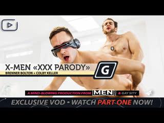 Men: X-Men «A Gay XXX Parody» - Part 1