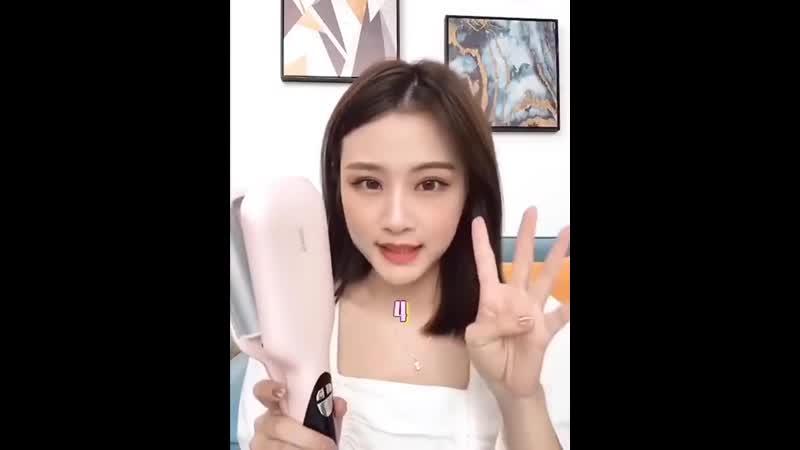 Плойка для завивки волос Xiaomi Riwa бигуди с большой волной