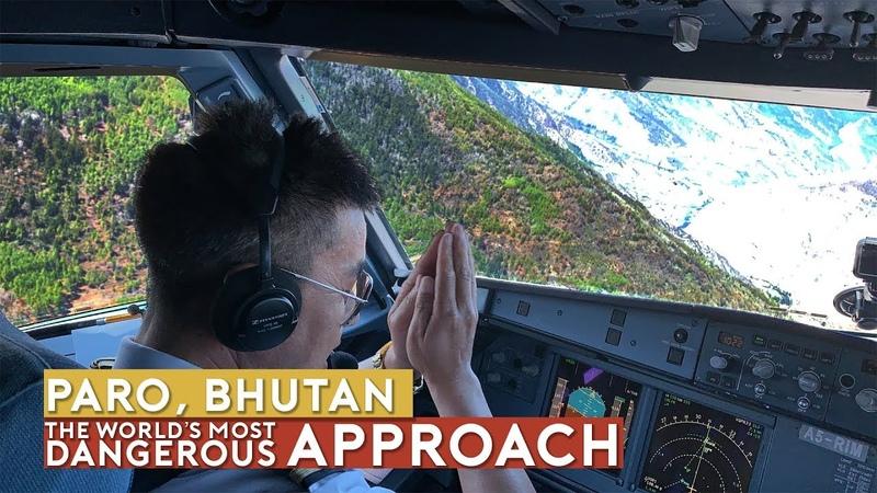 The World's Most Dangerous Approach Paro Bhutan
