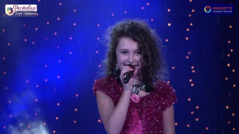Міжнародний фестиваль конкурс Українська Коляда 2019 Дем'янець Аліна