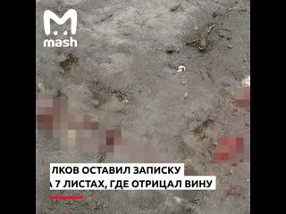 В Тамбове вице-губернатор покончил с собой