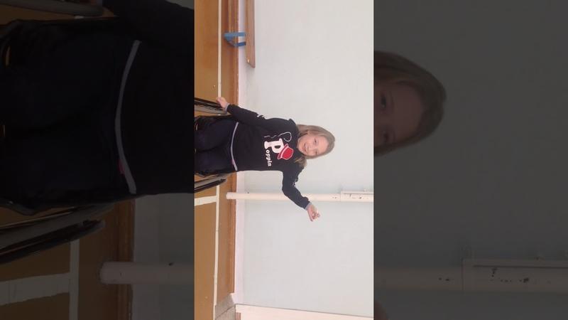 Валеева Анжелика 5в упражнение 1