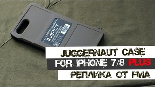 Juggernaut Case (Реплика от FMA) для Iphone 7\8 Plus