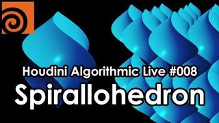 Houdini Algorithmic Live #008 - Spirallohedron (English / 英語)