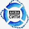 """Учебный центр """"АКВА СИТИ"""" в Новосибирске"""