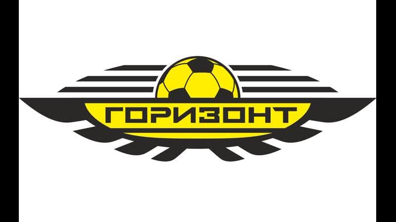 Адмирал Горизонт ИРОО Мини Футбол Сезон 20 21