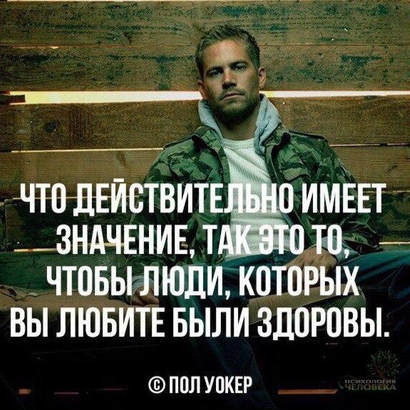 Артур Piroghkov | Москва