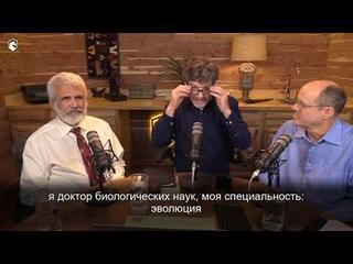 Разговор с изобретателем мPНK/ДHK Bakцин - Робертом Мэлoyнoм. Часть1