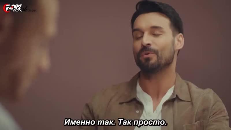 Отрывки с Али из 14 серии сериала Постучись в мою дверь с русскими субтитрами