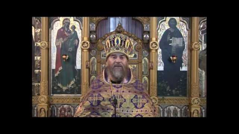 Архимандрит Амвросий Юрасов Время покаяния Проповедь 31 марта 2013 г
