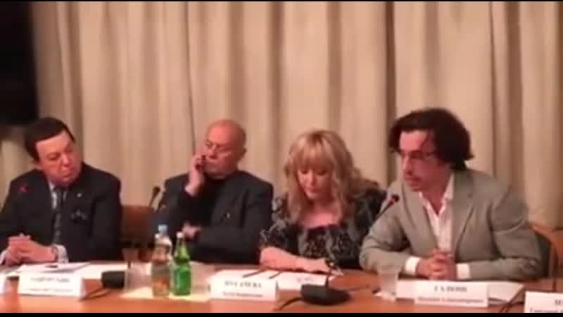 Выступление Аллы Пугачёвой в ГосДуме 28 01 2016 г