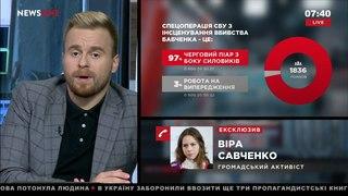 Вера Савченко: спецоперация СБУ с Бабченко  предвыборная программа