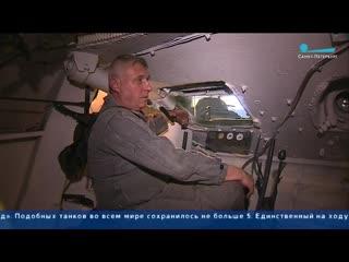 Танк Т-34 войдет в экспозицию музея «Битва за Ленинград»