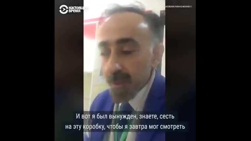 В Азербайджане оппозиционный депутат уселся на избирательную урну