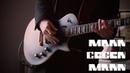 Rammstein - Mann Gegen Mann (Remake) - Guitar cover by Robert Uludag FEAT Dean