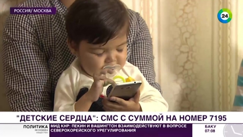 Мохинур Илхомова, 2 года. Сбор на телеканале МИР. 02.08.2018.