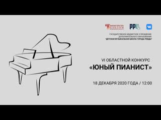 VKLive: Юный пианист