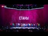Выступление Владимира Путина на форуме Добровольцев