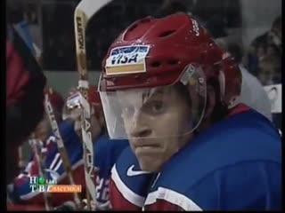 Молодёжный Чемпионат мира по хоккею Россия Канада 2002