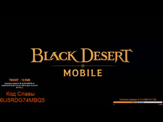 Stream Black Desert Mobile Global - Стрим разработчиков #23, Новая зона, заточка, книги