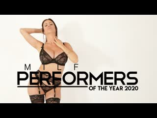 MILF Performers Of The Year 2020 / Исполнительницы Года 2020: Мамочки [2020, Anal, Threesome, MMF, DP, DAP, Squirting, 720p]
