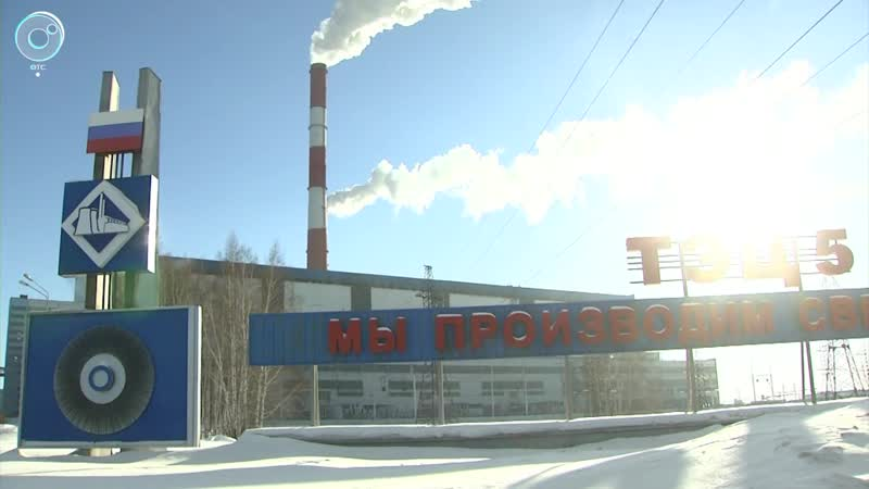 На ТЭЦ 5 запустили остановленный энергоблок Как работы на огромном котле сказались на температуре в квартирах новосибирцев