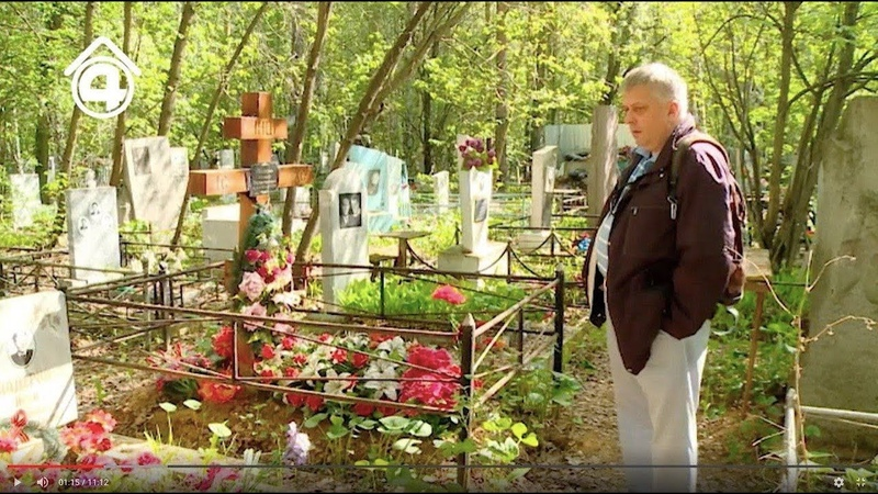 В могилу ветерана подхоронили другого человека
