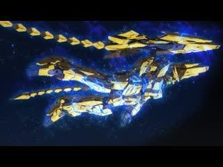 Mobile Suit Gundam Нарратив фильм(дубляж)