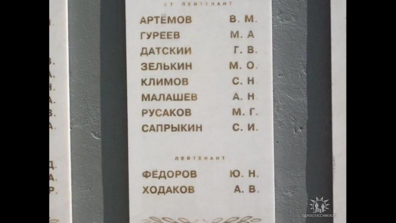 родной 49 ОИСБ