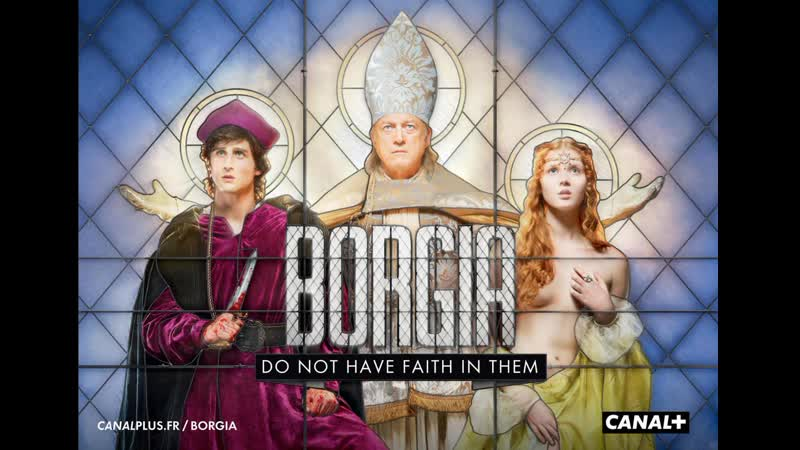 Борджиа Европа 3 сезон 1 7 серия