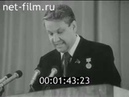 Пьяный Ельцин славит СССР, Ленина и США! Где он настоящий