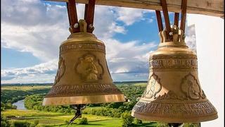Благодатный, очищающий и исцеляющий колокольный звон☦1.  Bell ringing