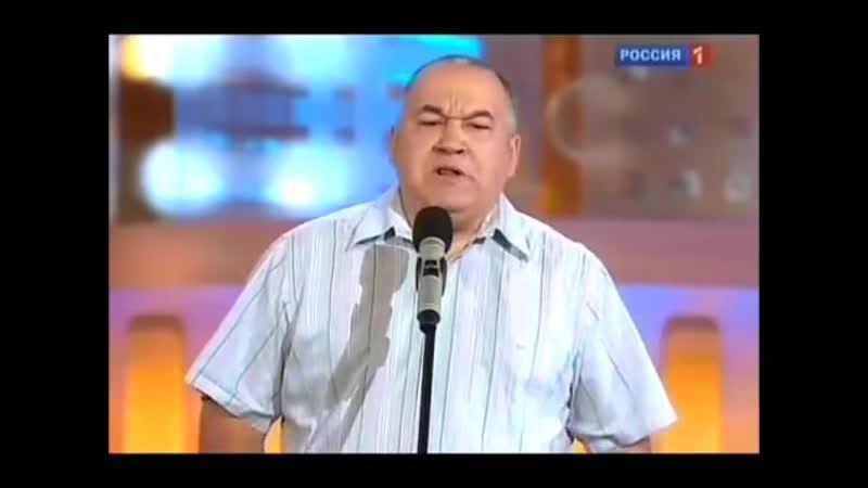 Игорь Маменко Всё включено