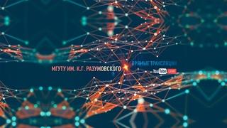 XIII Всероссийский форум молодых ученых и студентов «Дни студенческой науки»