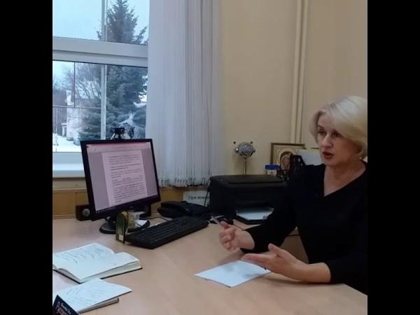 Интервью с Захаровой Людмилой Васильевной директором Дворца культуры города Заволжье