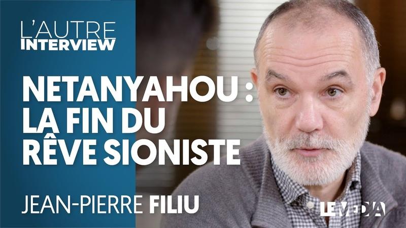 NETANYAHOU : LA FIN DU RÊVE SIONISTE - JEAN-PIERRE FILIU
